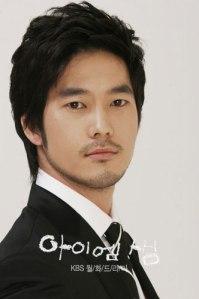Park Jae Jung sebagai Kim Dong Wook