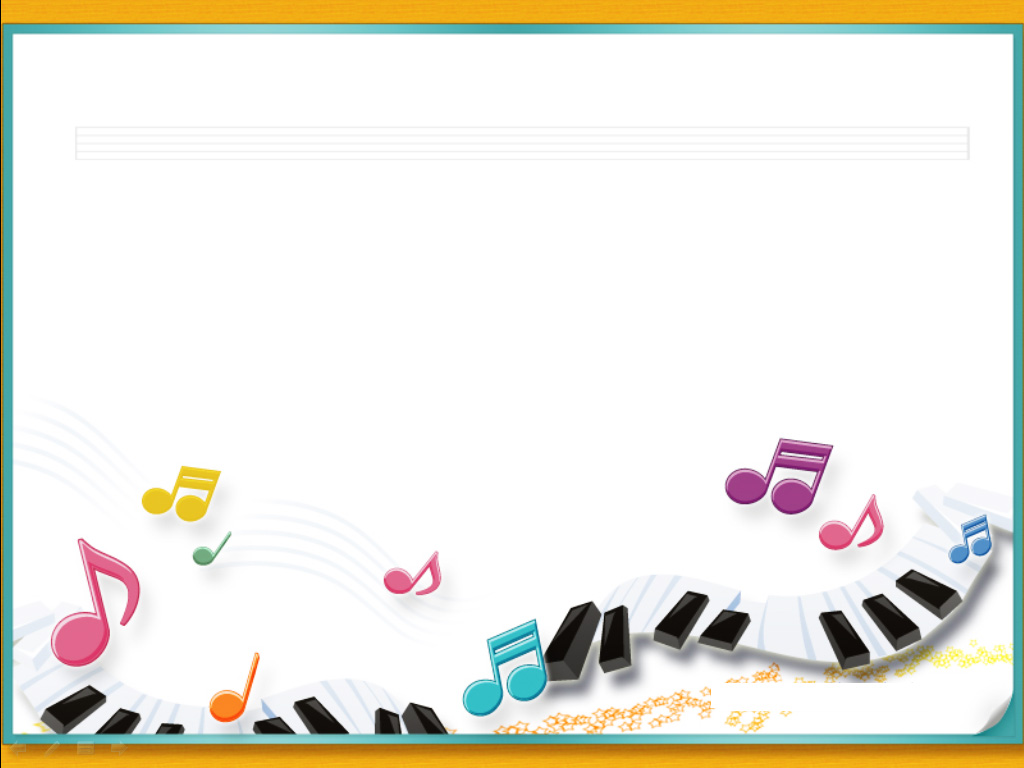 August 2015 essova for Music themed powerpoint templates